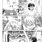 between-haru-and-natsu-i-am..._v1_ch2_030