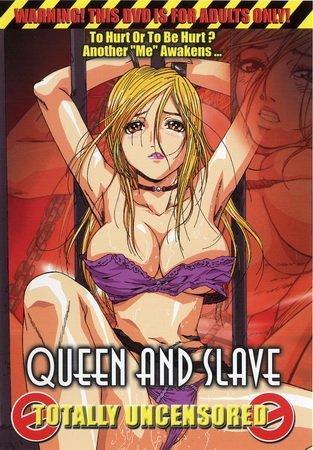 Королева и раб