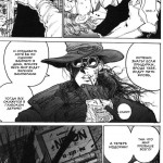 Хеллсинг. Легенда об охотнике на вампиров. (comixhere (15)