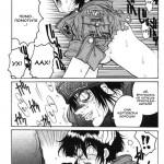 Хеллсинг. Легенда об охотнике на вампиров. (comixhere (7)