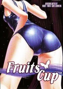 Фруктовый кубок ( Fruits Cup ) 1-2 серия (23:55; 24:01)