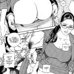 Inwai Akajuutan - глава 2 Непристойная красная дорожка (comixhere.xyz) (10)