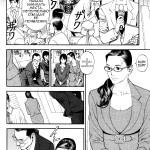 Inwai Akajuutan - глава 2 Непристойная красная дорожка (comixhere.xyz) (8)