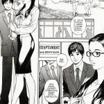 Inwai Akajuutan - глава1 (comixhere.xyz) (6)