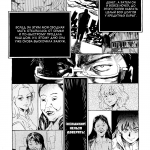 Second Contact  (comixhere (3)