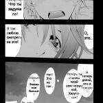А что если бы Харуто выбрал другую (comixhere.xyz) (18)