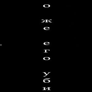 ДОБРО ПОЖАЛОВАТЬ В МИР БУККАКЕ (comixhere.xyz) (3)