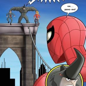 Человек паук Часть 1.  (comixhere.xyz) (1)