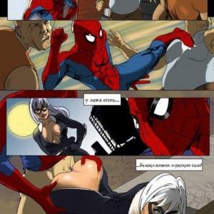 Человек-паук Spider-man XXX. (comixhere.xyz) (7)