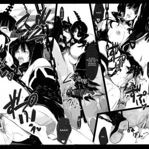 Черная смерть! (comixhere.xyz) (11)