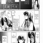 Юмихара-Сан. (comixhere.xyz) (3)
