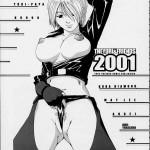 Юри, друзья 2001 (comixhere.xyz) (4)