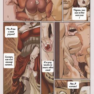 AKELLARE #1-4 (comixhere)  (13)