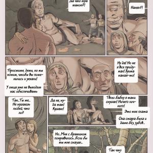AKELLARE #1-4 (comixhere)  (21)