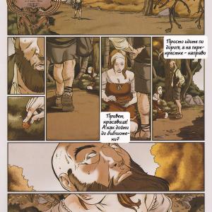 AKELLARE #1-4 (comixhere)  (29)