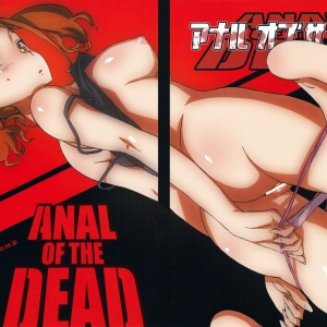 Anal of The Dead (comixhere.xyz) (2)