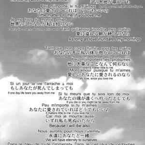 Dokudoku (comixhere.tu) (22)