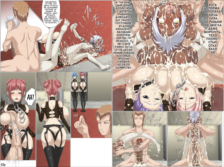 Hentai slave university xxx clip