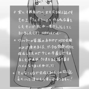 Eroi no #1 (comixhere.xyz) (33)