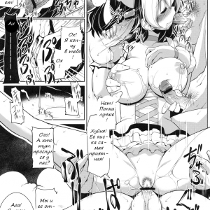 FETISH PRETTY CURE (comixhere.xyz) (6)