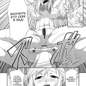 Futariha Futanari Tyoukyoushi! (comixhere.xyz) (4)