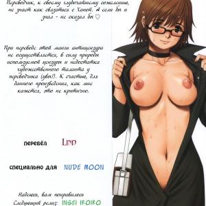 HANA'S HOLIDAY ( Каникулы Ханы!) (comixhere.xyz) (27)