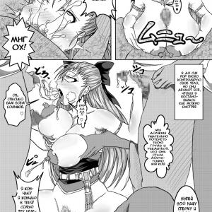 Heavenly bitch bride #1 - A pig bitch enters the faith (Сука-свинья обращается в новую веру) (comixhere.xyz) (5)