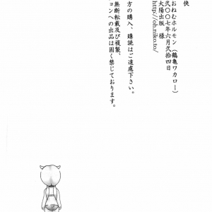 KUNOICHI CHIVARLY (comixhere.xyz) (25)