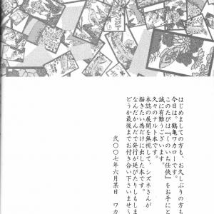 KUNOICHI CHIVARLY (comixhere.xyz) (3)