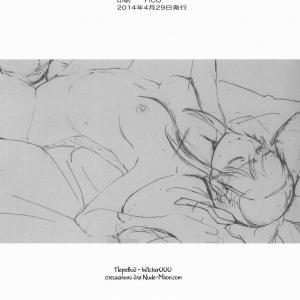 Negative Love M2 (comixhere.xyz) (28)