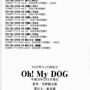 OH! MY DOG О! Моя, сучка! (comixhere.xyz) (176)