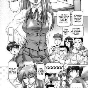 Oh! Miss Nanase! (comixhere.xyz) (7)