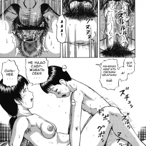 PREFECTURAL CENTRE FOR SEXUAL GUIDANCE #1 (comixhere.xyz) (14)