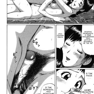 PREFECTURAL CENTRE FOR SEXUAL GUIDANCE #1 (comixhere.xyz) (9)