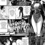 Sex ninja (comixhere.xyz) (1)