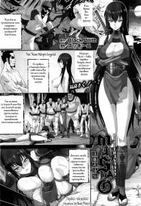 Sex ninja [15]
