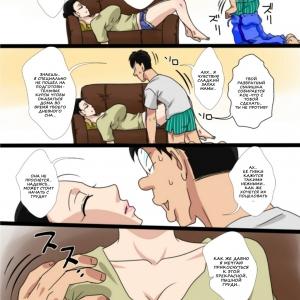 Shin Mama o Netoruze! #1 (comixhere.xyz) (6)