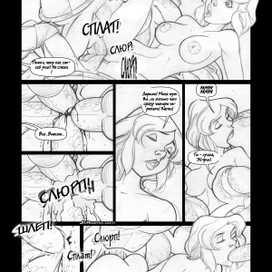 THE MONEYMAKER (comixhere.xyz) (4)