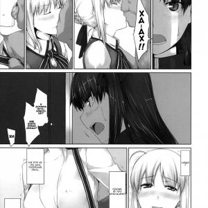 TOHSAKA-KE NO KAKEI JIJOU #4 (comixhere.xyz) (20)
