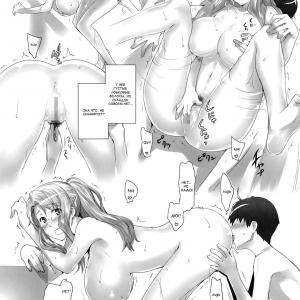 Tachibana-san's Circumstances With A Man  (comixhere.xyz) (45)