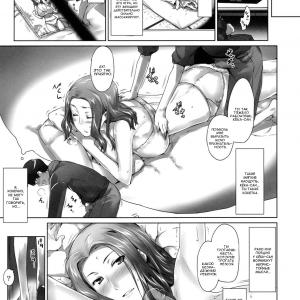 Tachibana-san's Circumstances With A Man  (comixhere.xyz) (8)