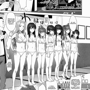 Wake Up, Girls # WUG's Terrible Day (comixhere.xyz) (1)