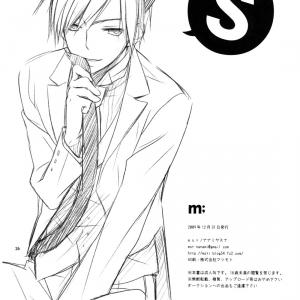m; (comixhere.xyz) (25)