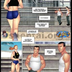 Спортсменка (comixhere.xyz) (4)