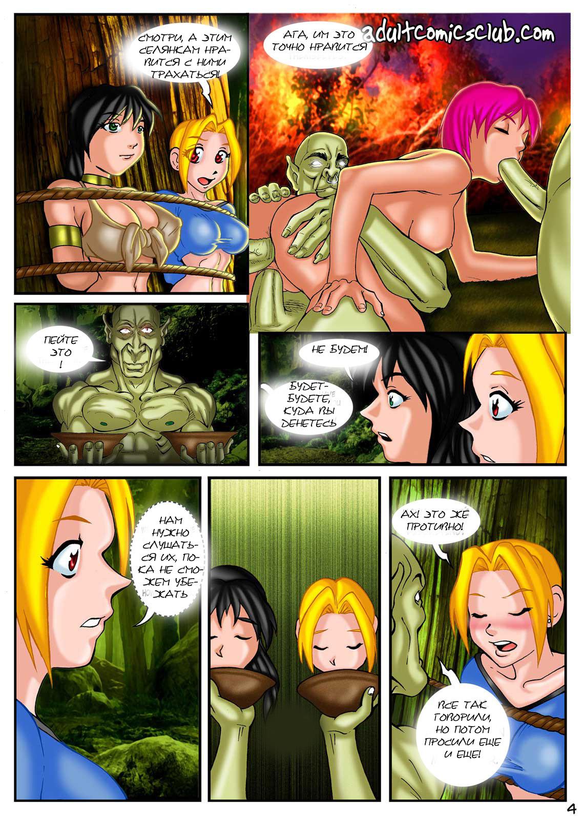 Slimy elf porn pic sex streaming