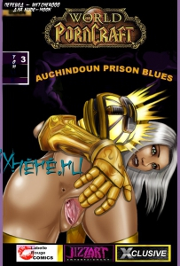AUCHINDOUN PRISON BLUES [16]