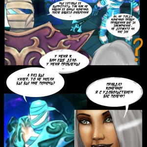 AUCHINDOUN PRISON BLUES (comixhere.xyz) (16)
