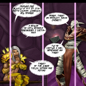 AUCHINDOUN PRISON BLUES (comixhere.xyz) (2)