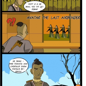 AVATAR THE LAST AIRBENDER (comixhere.xyz) (1)