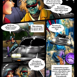BACKDOOR TO THE FUTURE (comixhere.xyz) (2)
